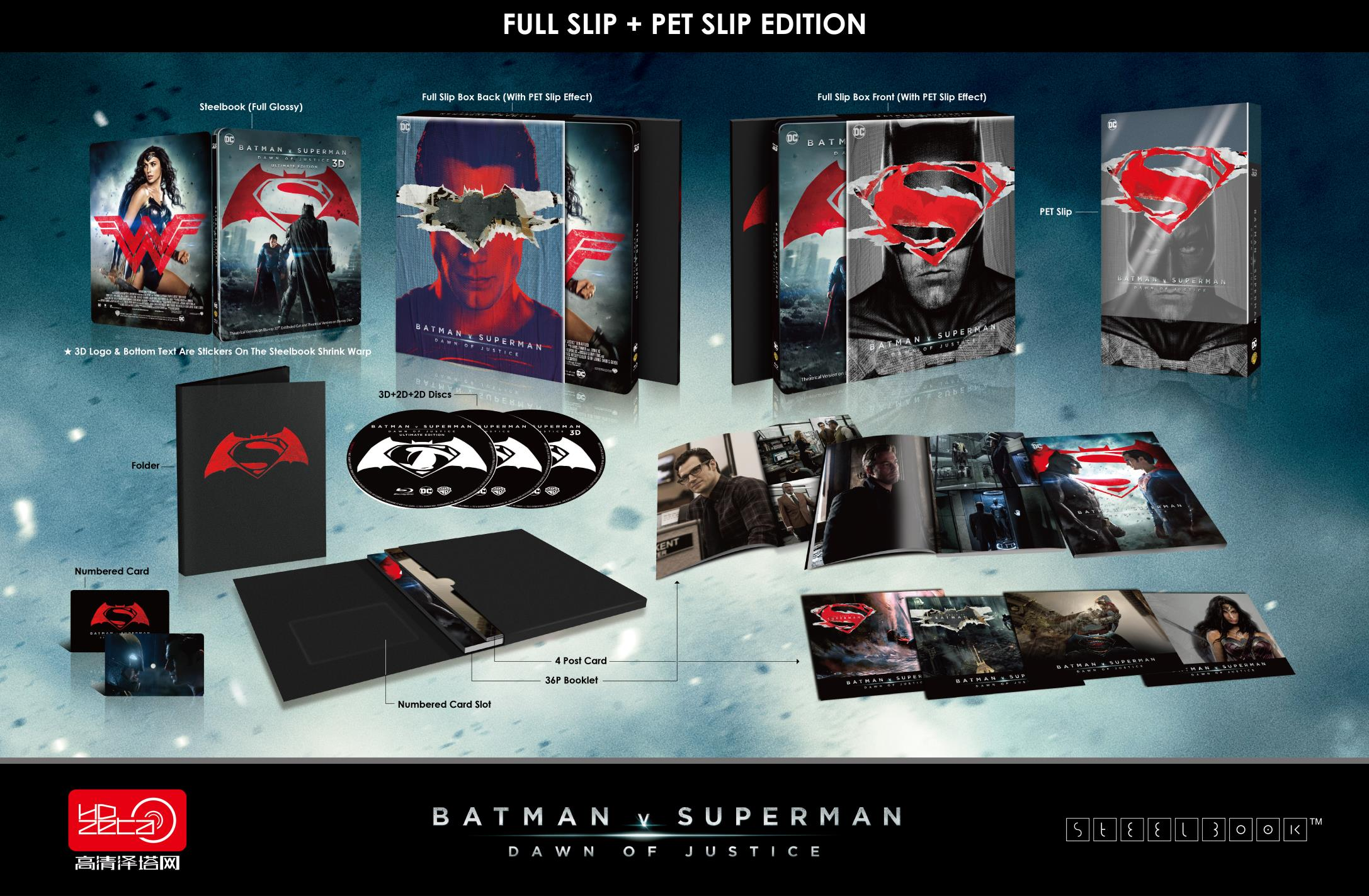 Batman V Superman Fullslip Edition