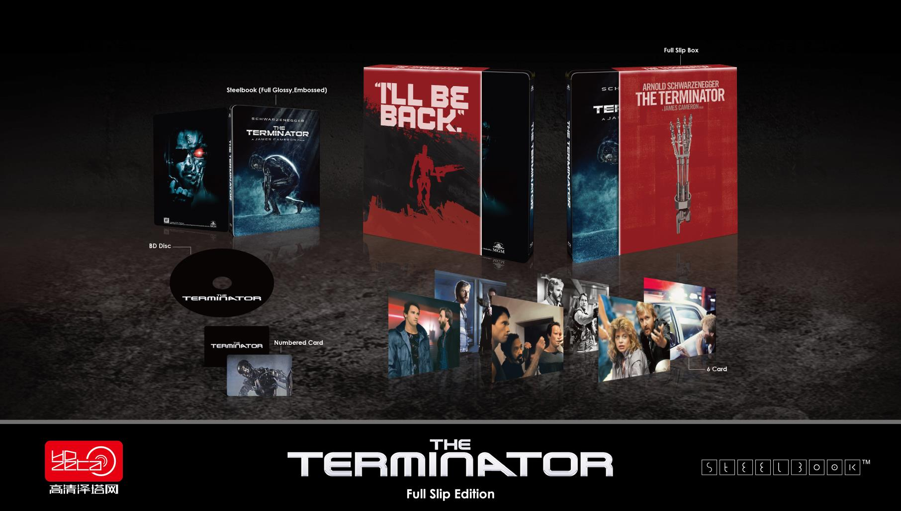 The Terminator HDzeta Exclusive steelbook Fulllsip Edition