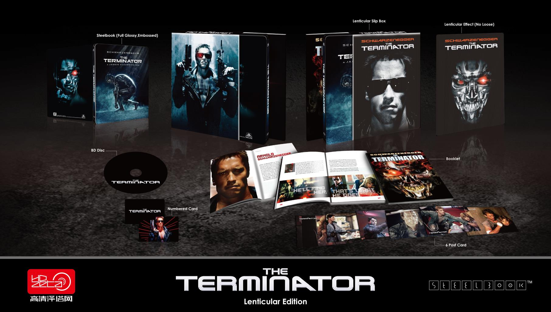 The Terminator HDzeta Exclusive steelbook Lenticular Edition