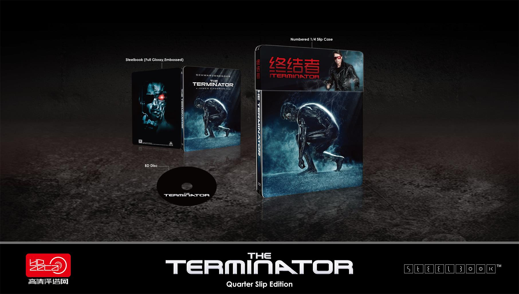 The Terminator HDzeta Exclusive steelbook 1/4slip Edition