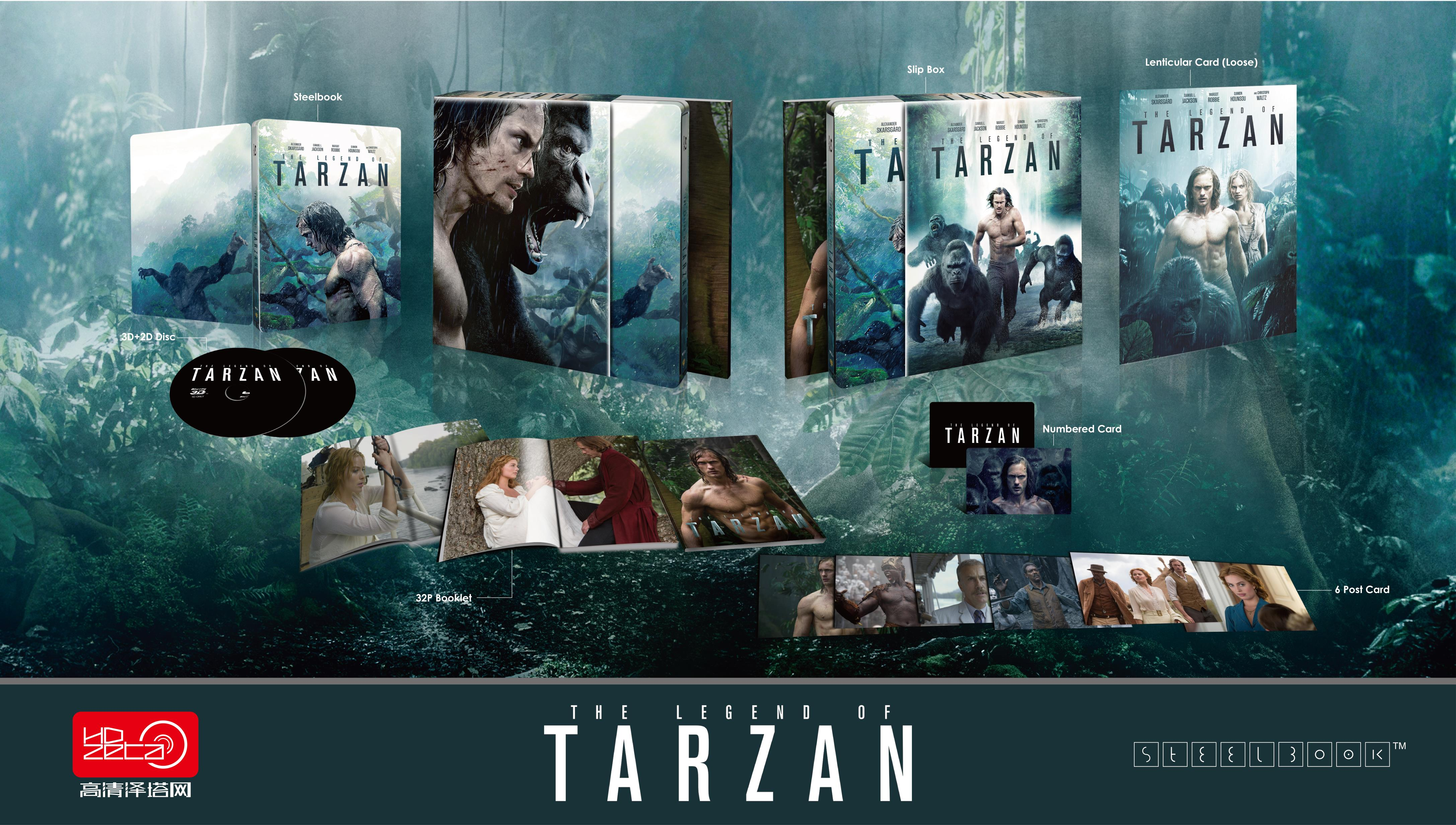 The Legend of Tarzan HDzeta Special Edition
