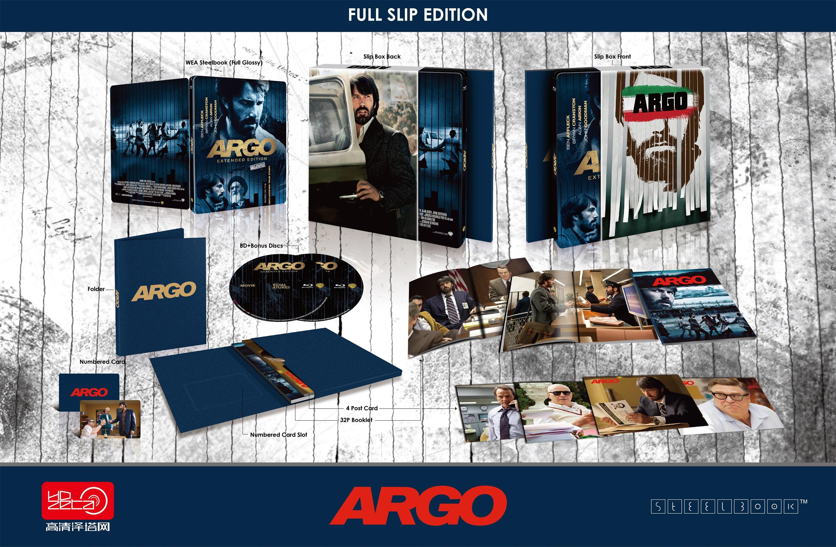 Argo Extended Cut HDzeta Exclsive Fulllsip Edition