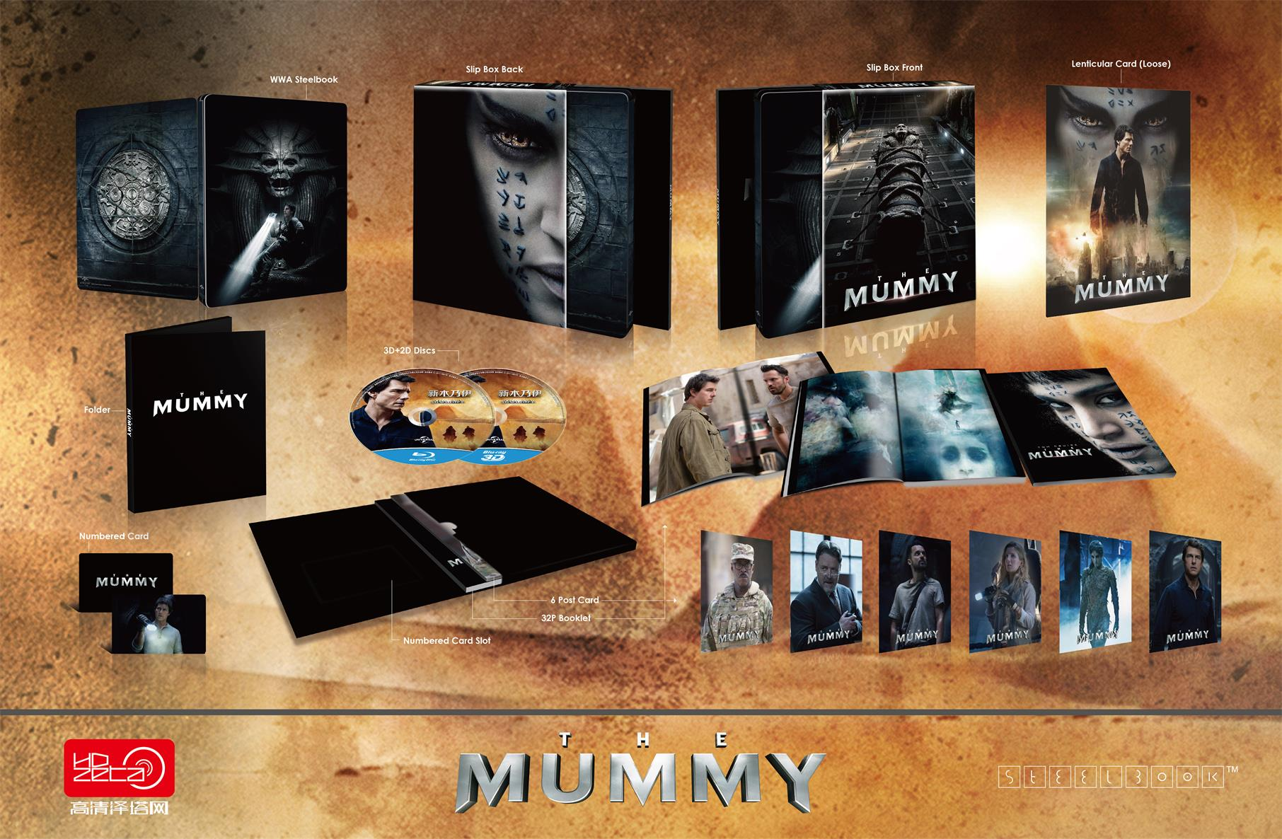 The Mummy HDzeta Silver Label Special Edition