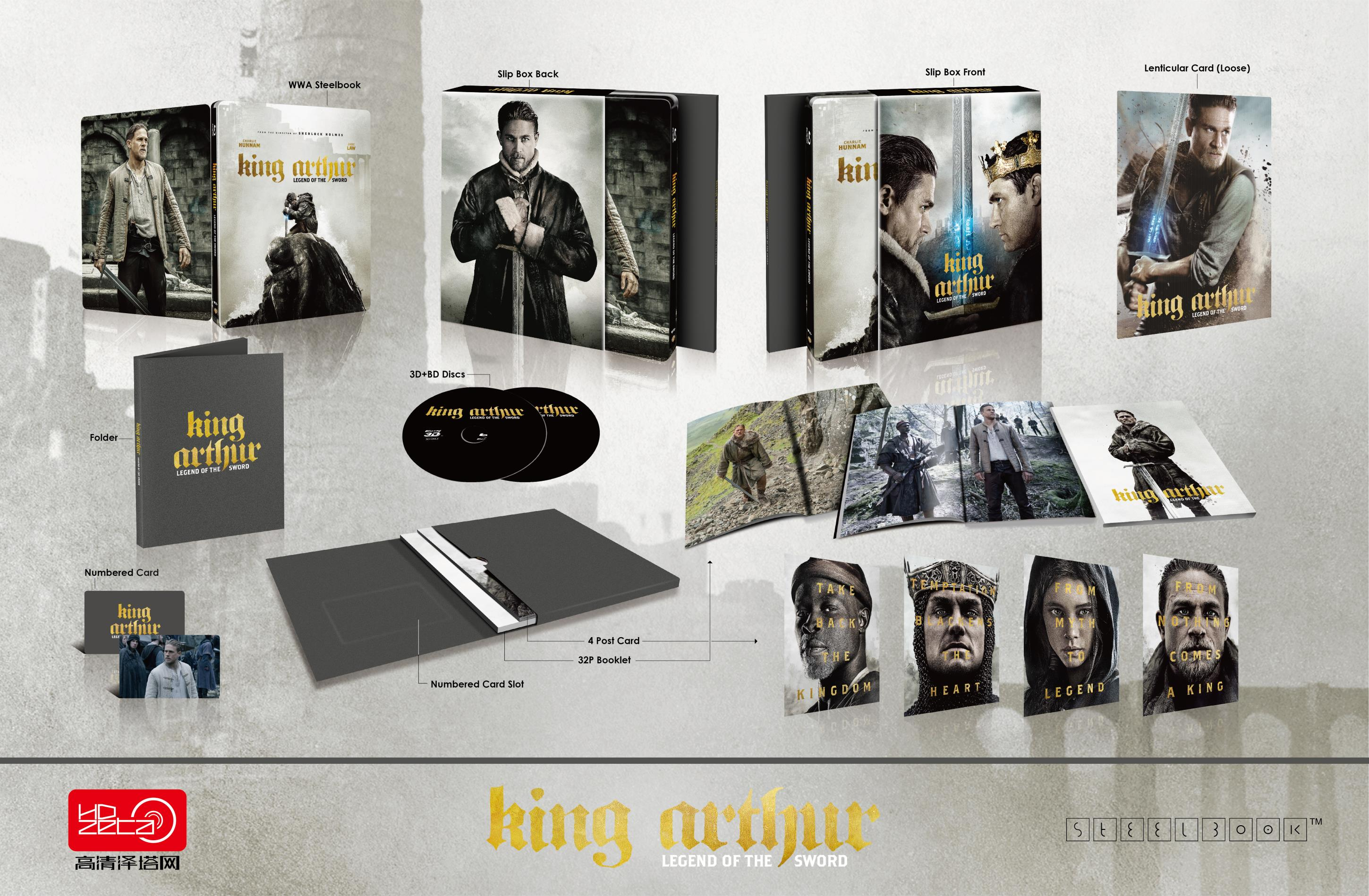 King Arthur:Legend Of The Sword HDzeta Silver Label Special Edit