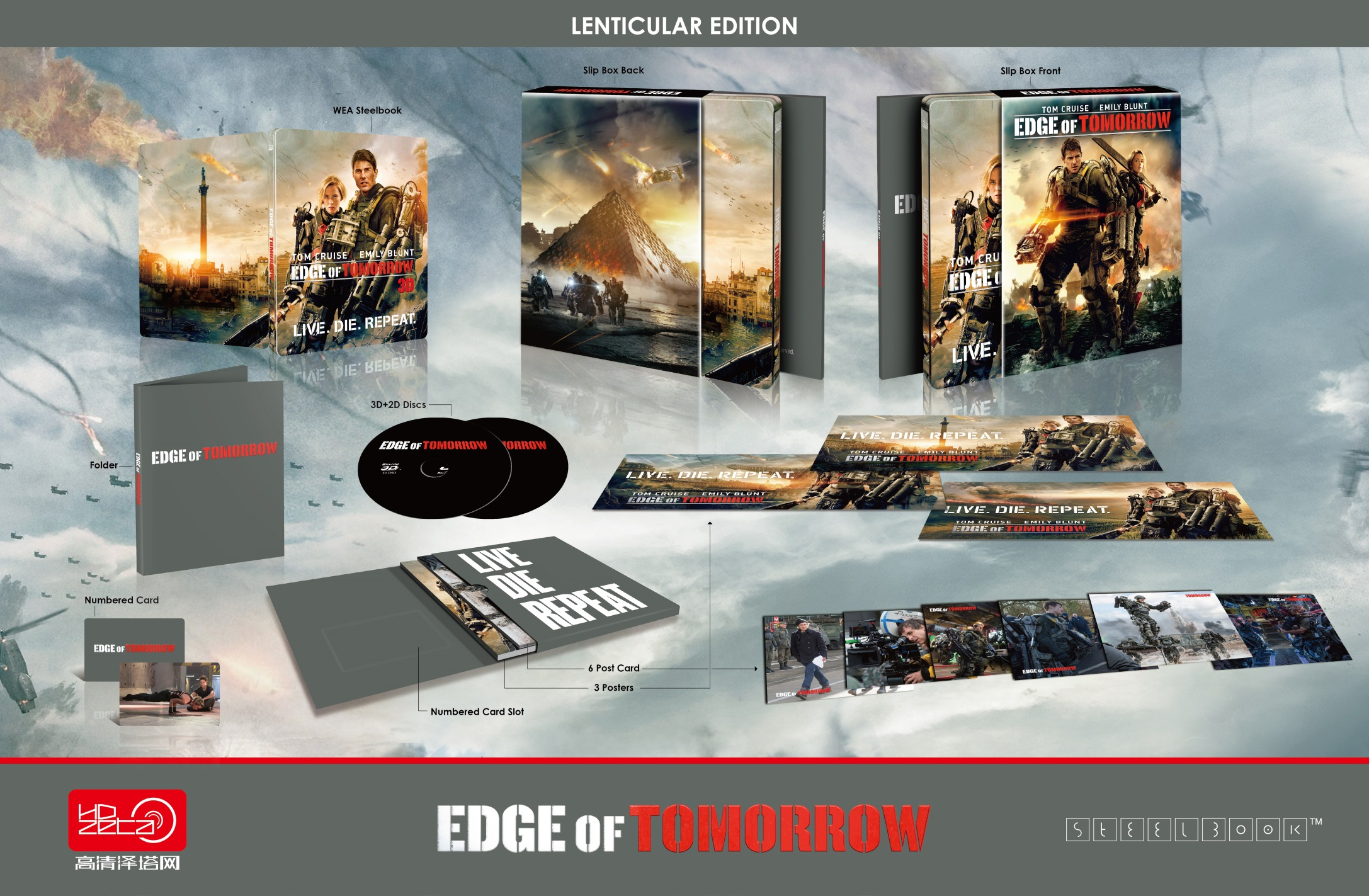 Edge Of Tomorrow HDzeta Exclsive Lenticular Edition