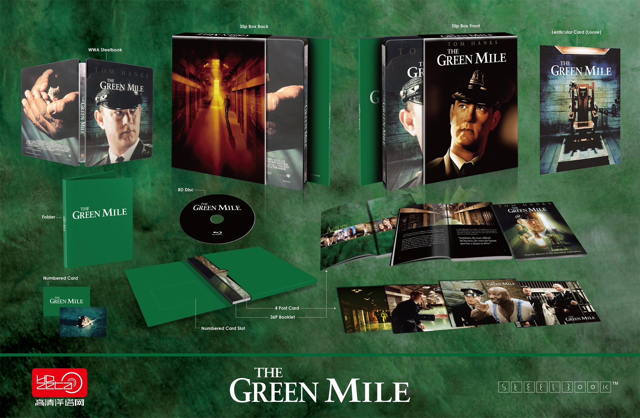 The Green Mile HDzeta Special Edition