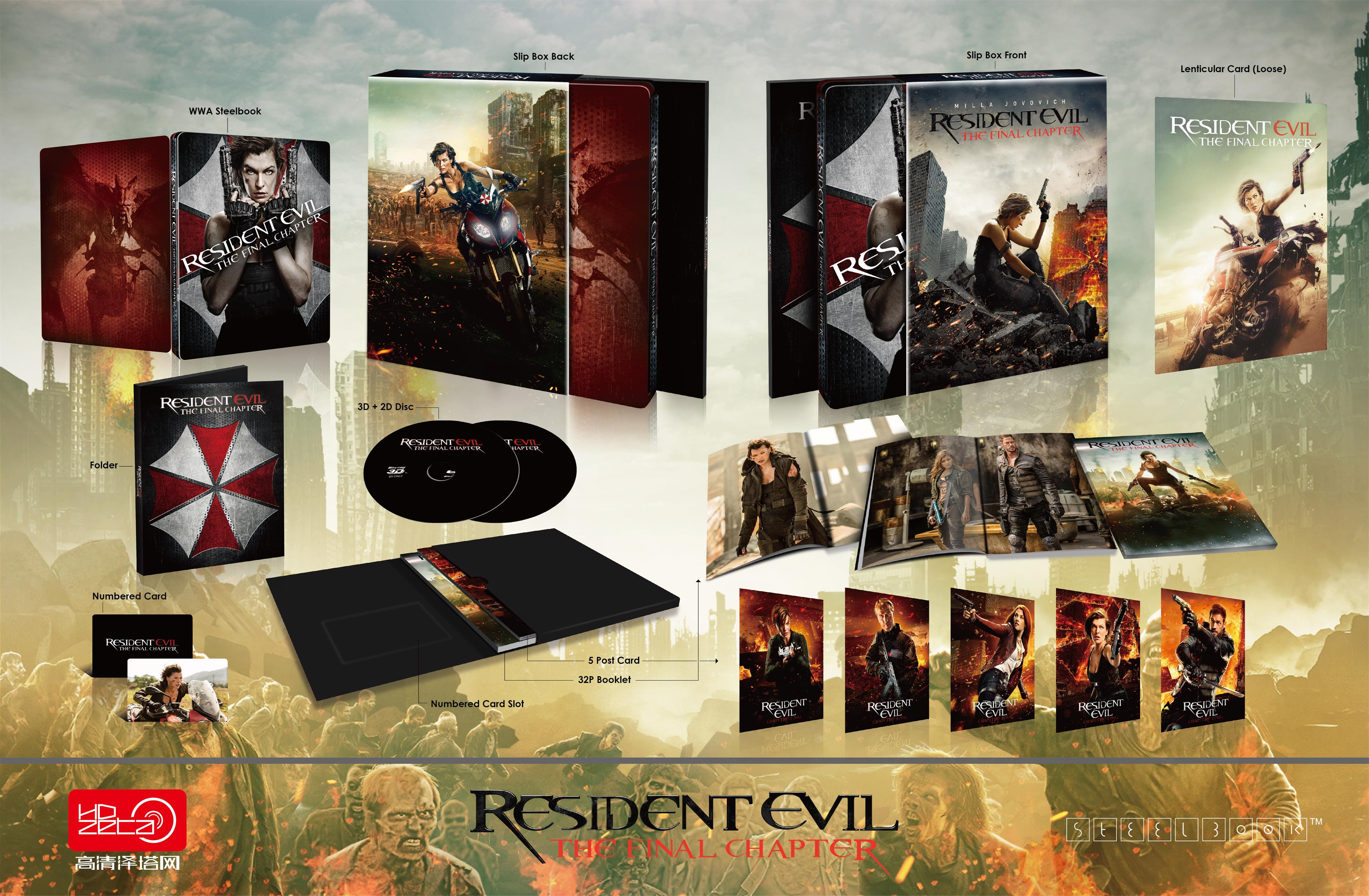Resident Evil:Final Chapter HDzeta Silver Label Special Edition