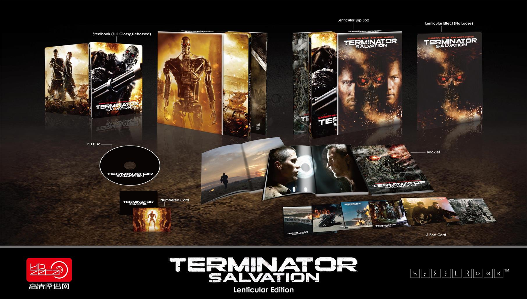 Terminator Salvation HDzeta Exclusive Lenticular Edition
