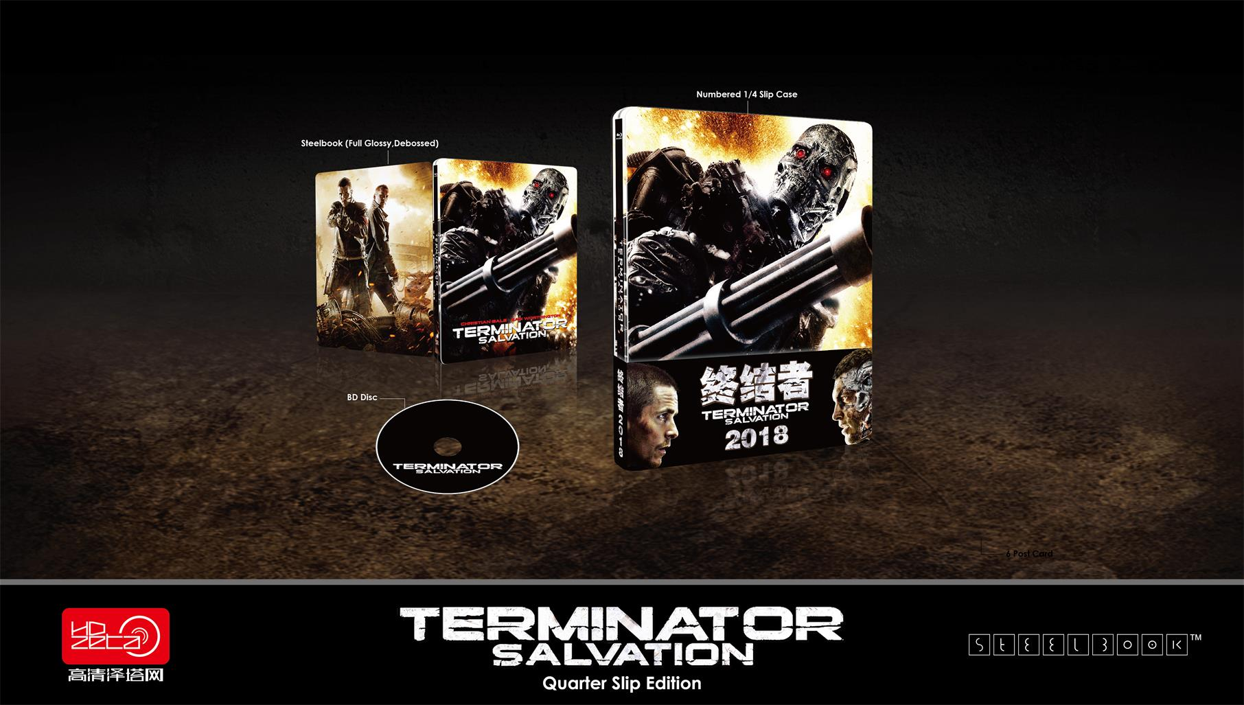Terminator Salvation HDzeta Exclusive 1/4 Slip Edition