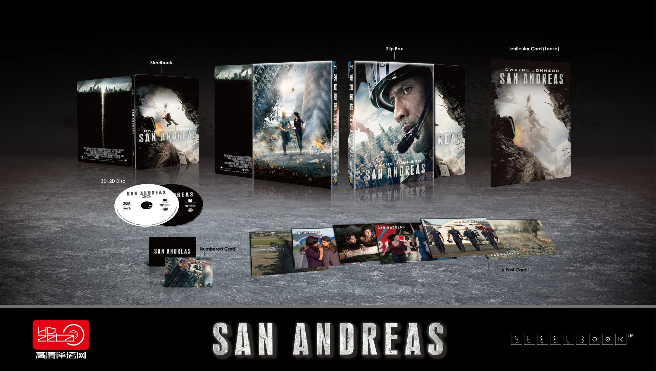 San Andreas---HDzeta Special Edition Sliver Label No.9